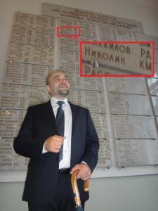 Николин Константин, выпускник Суворовского училища, известный кардиолог Санкт-Петербурга, 943-92-44